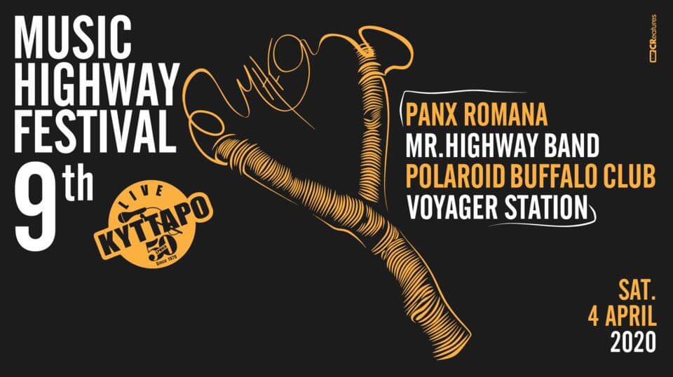 9th Highway Festival 4/4/20