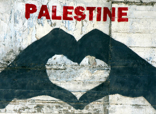 Οι καλλιτέχνες υπογράφουν για την άρση του αποκλεισμού της Γάζας