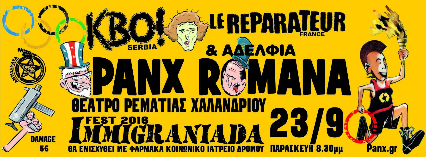 IMMIGRANIADA Festival στο θέατρο Ρεματιάς Χαλανδρίου