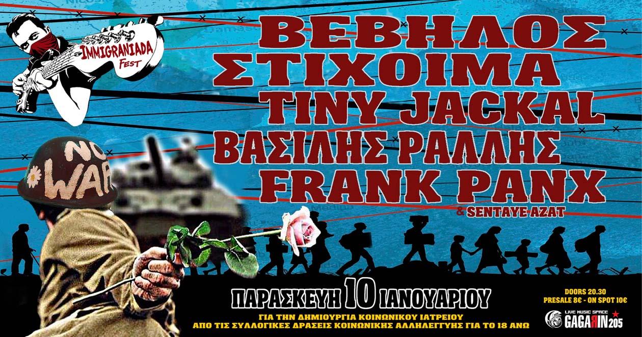 Immigraniada Festival με Βέβηλο, Στίχοιμα, Tiny Jackal, Frank Panx & Β. Ράλλη 10/1/2020