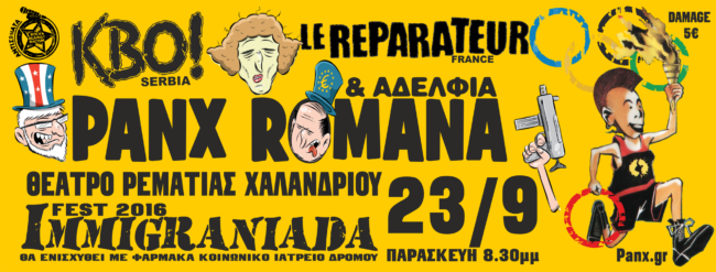 Immigraniada Festival 2016
