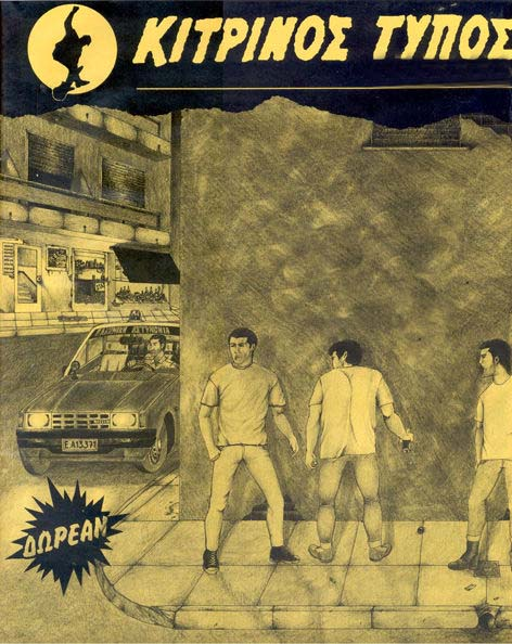 Kitrinos Typos 1989
