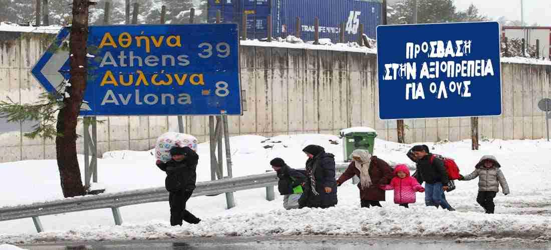 Φεύγουν οι πρόσφυγες από το hot spot της Μαλακάσας αναζητώντας μέρος να ζεσταθούν