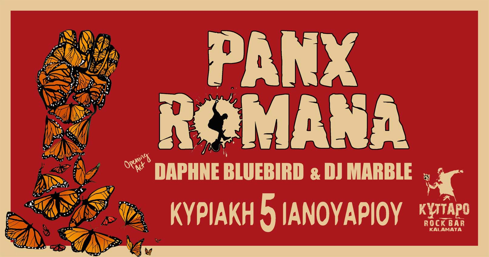 Panx Romana 5/1/2020 στην Καλαμάτα