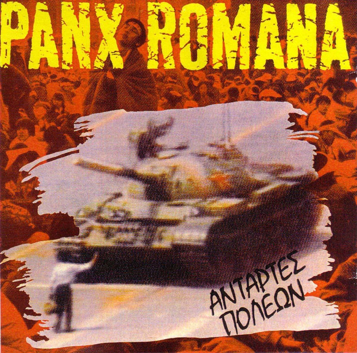 Από το χρονοντούλαπο των Panx