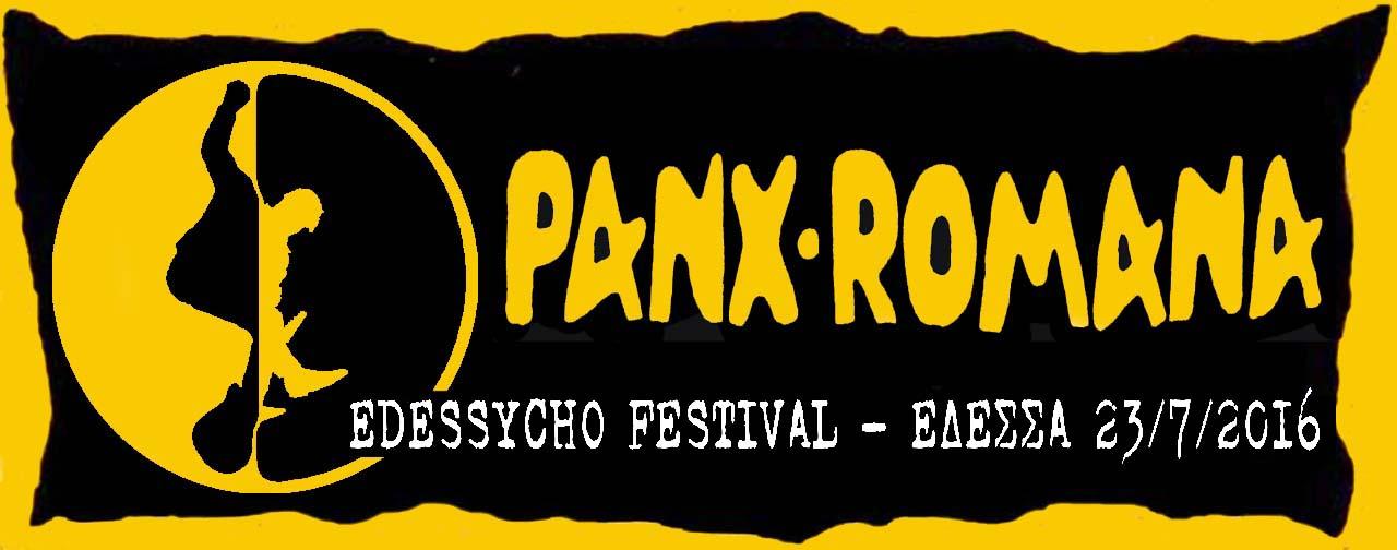 Edessycho Festival – Έδεσσα 23/7/2016