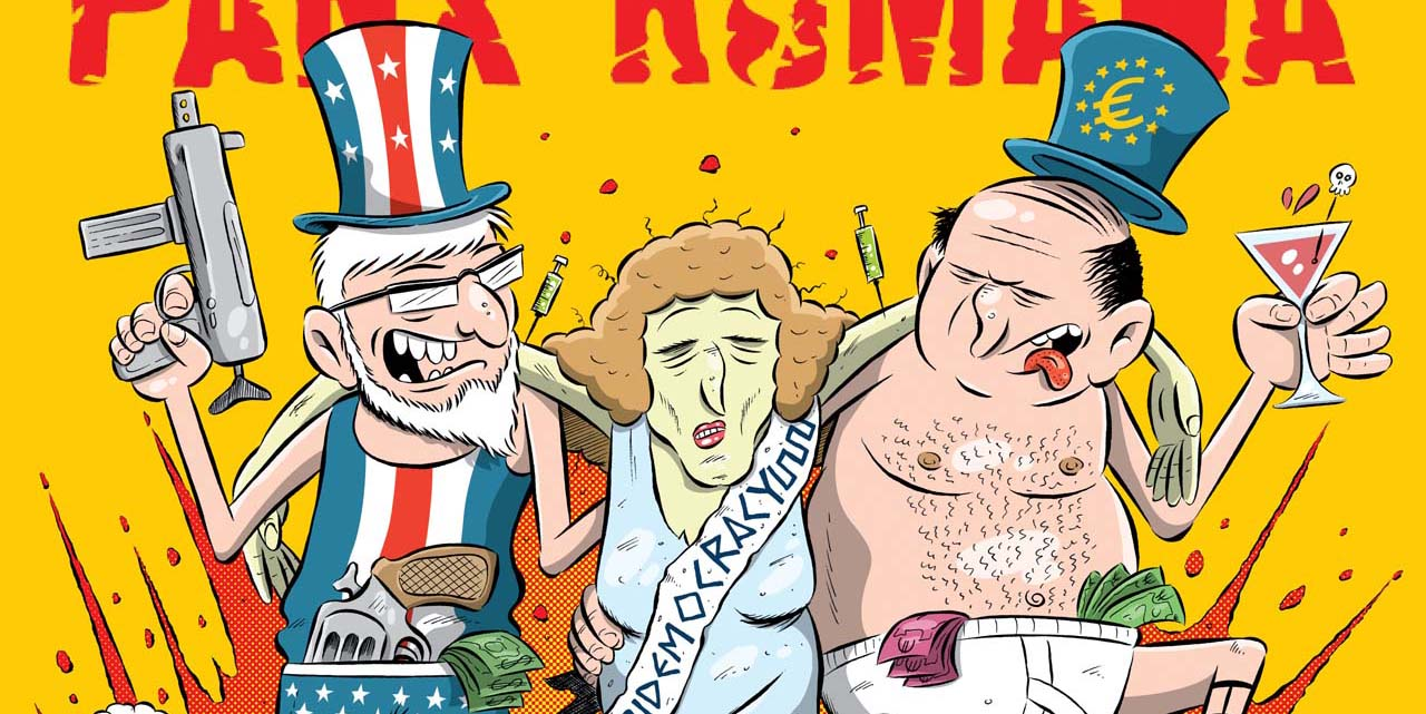 """Pax Americana"" κριτική από το RockTime.gr"
