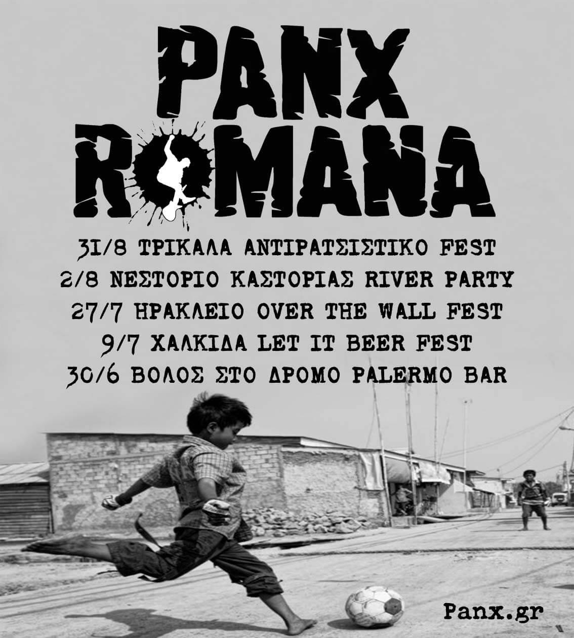Panx Romana Summer Tour 2019